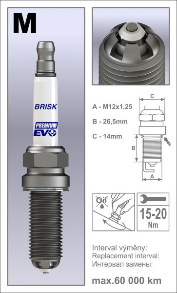 MR14BFXC